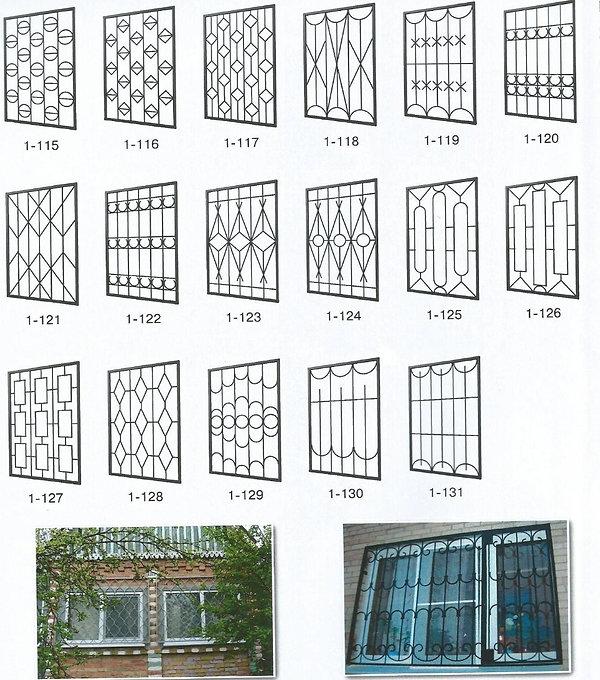 Решетки на окна эконом