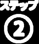 障害者, 障害, 就職, うつ, 守口市, 大阪