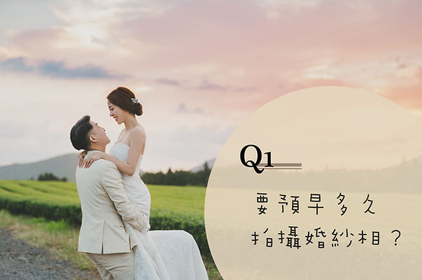 韓國婚攝懶人包_1