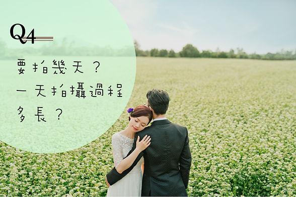 韓國婚攝懶人包_4