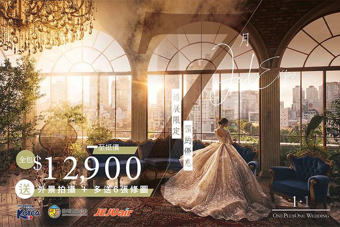 2020_JulExpo_02-12900 ver (small 2).jpg