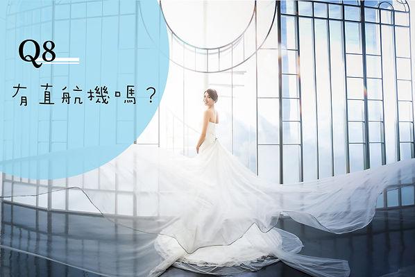 韓國婚攝懶人包_8