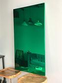 Green Mirror.jpg