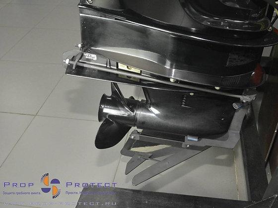защита винта и редуктора меркури|mercury F80-100-115 проп протект