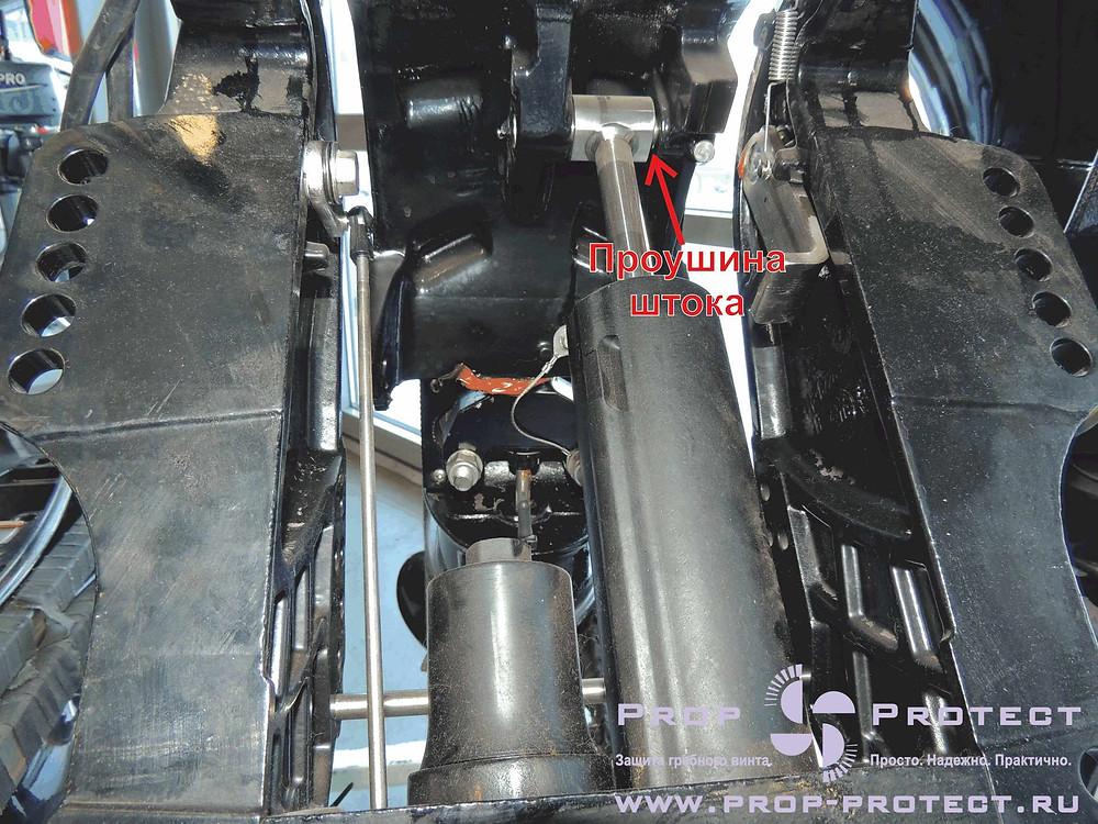 доработка гидротрима подвесного лодочного мотора для свободного откидывания
