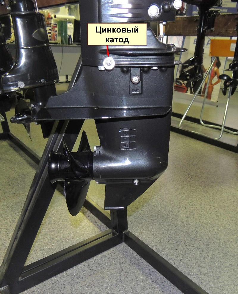 защита винта и редуктора лодочного мотора сузуки 15