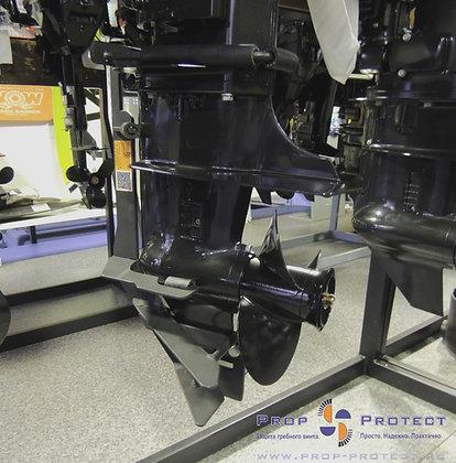 защита винта и редуктора лодочного мотора ямаха 25-30
