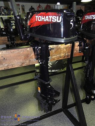 Защита винта  Тохатсу/Ниссан/Меркури|Tohatsu/Nissan Marine/Mercury 4-6 л.с.