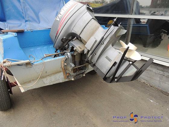 Защита винта лодочного мотора Ямаха|Yamaha 55 л.с.
