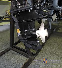 защита винта мотора ямаха 15