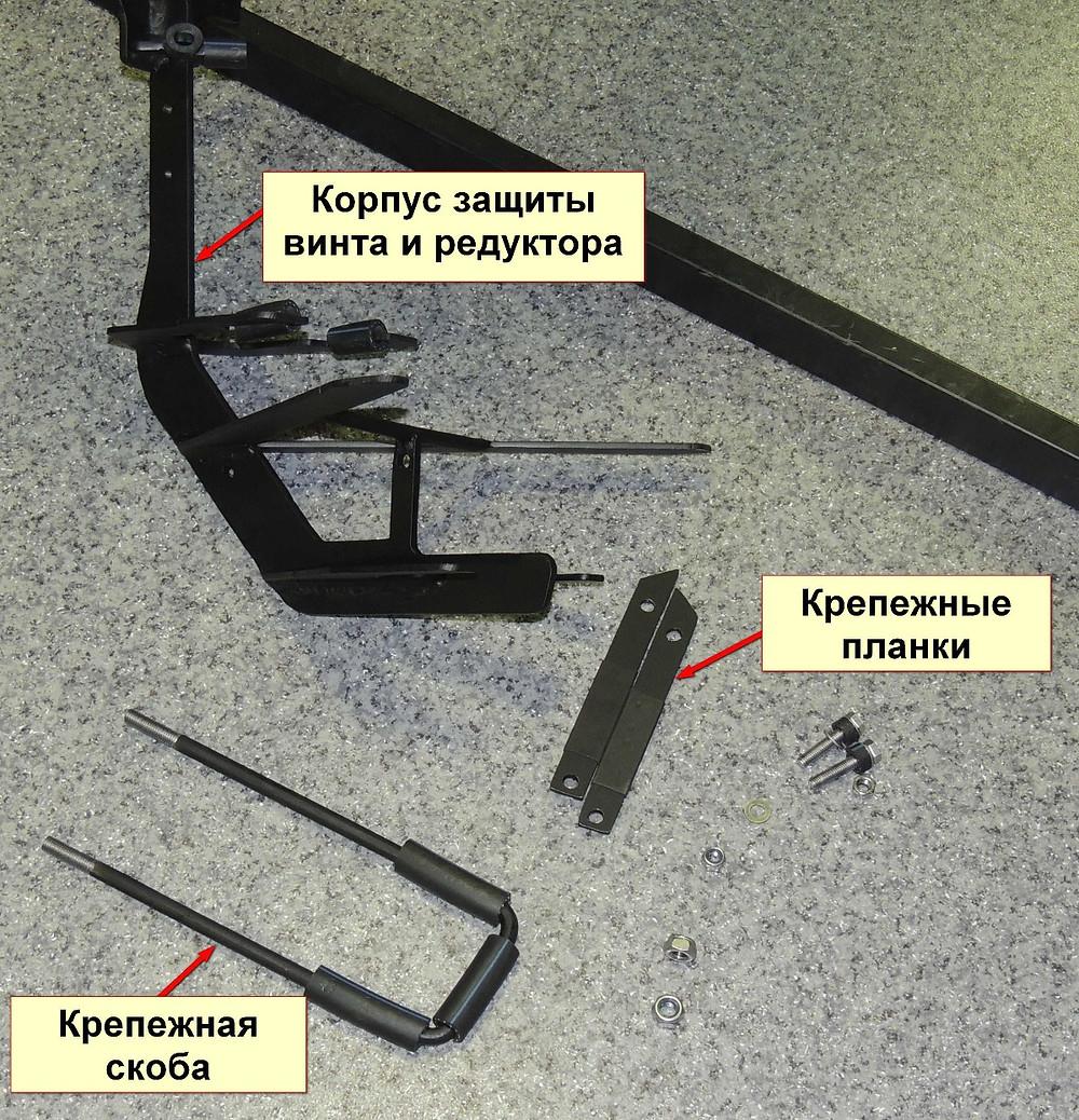 защита лодочного винта подвесного мотора сузуки
