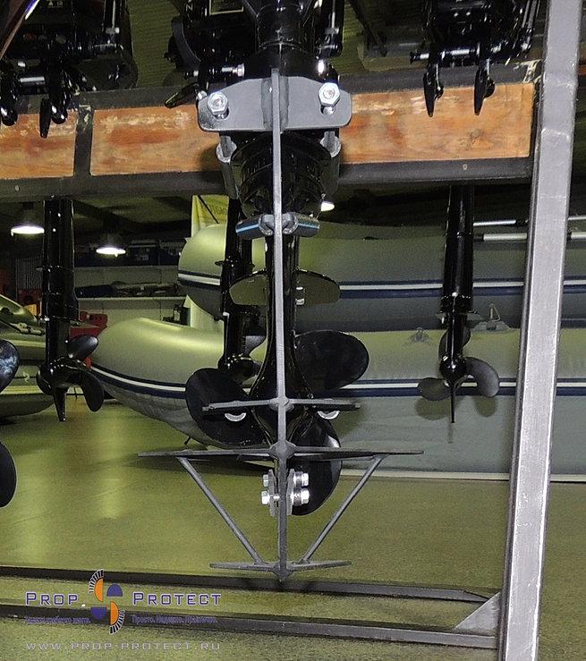 Защита винта и редуктора лодочного мотора prop-protect
