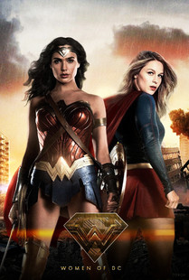 Wonder Woman and Supergirl fake movie poster