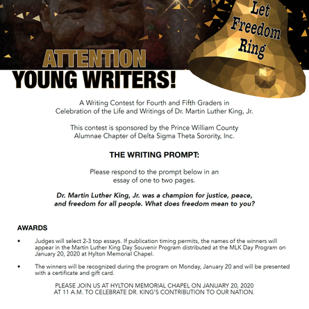 ATTENTION YOUNG WRITERS!