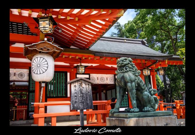 Ikuta-Shrine