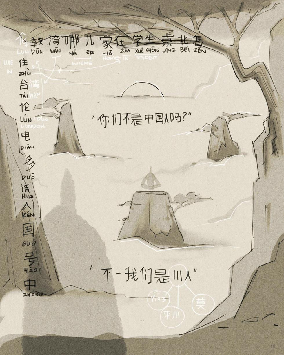 Sketchbook 2020 04 05 - 05.jpg