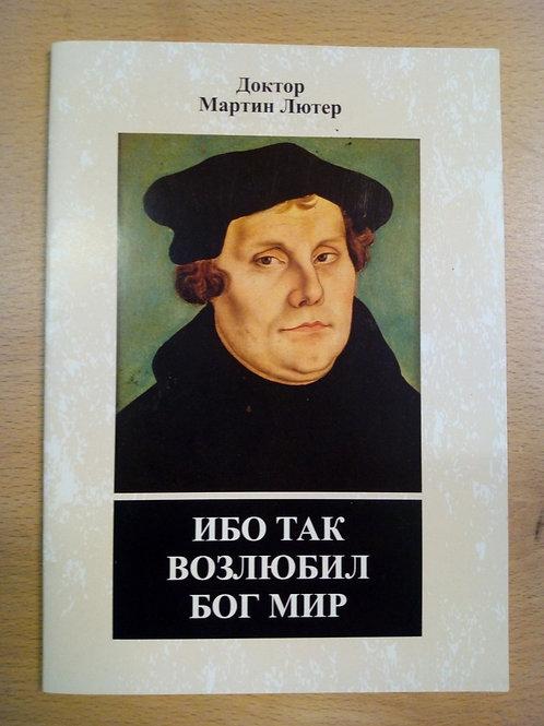 Så säger Luther - M. Luther