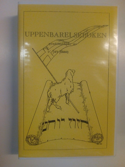 Tore Nilsson - Uppenbarelseboken, bibelstudier (kasset)
