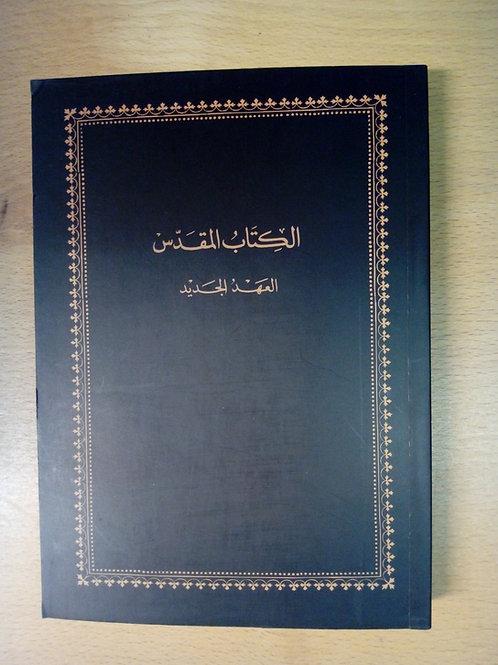 Bibel, NT, Arabiska
