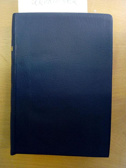 Ukrainsk Bibel