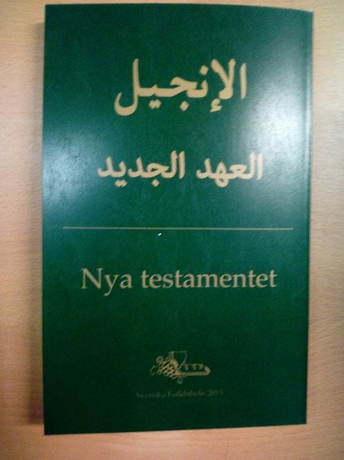Nya testamentet, arabiska