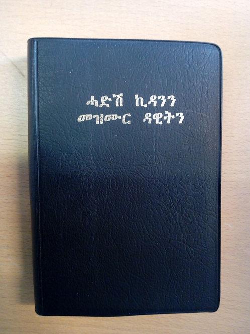 Tigrinja bibel NT + Psaltaren