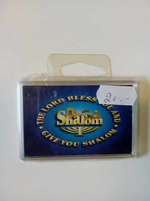 Shalom - Magnet