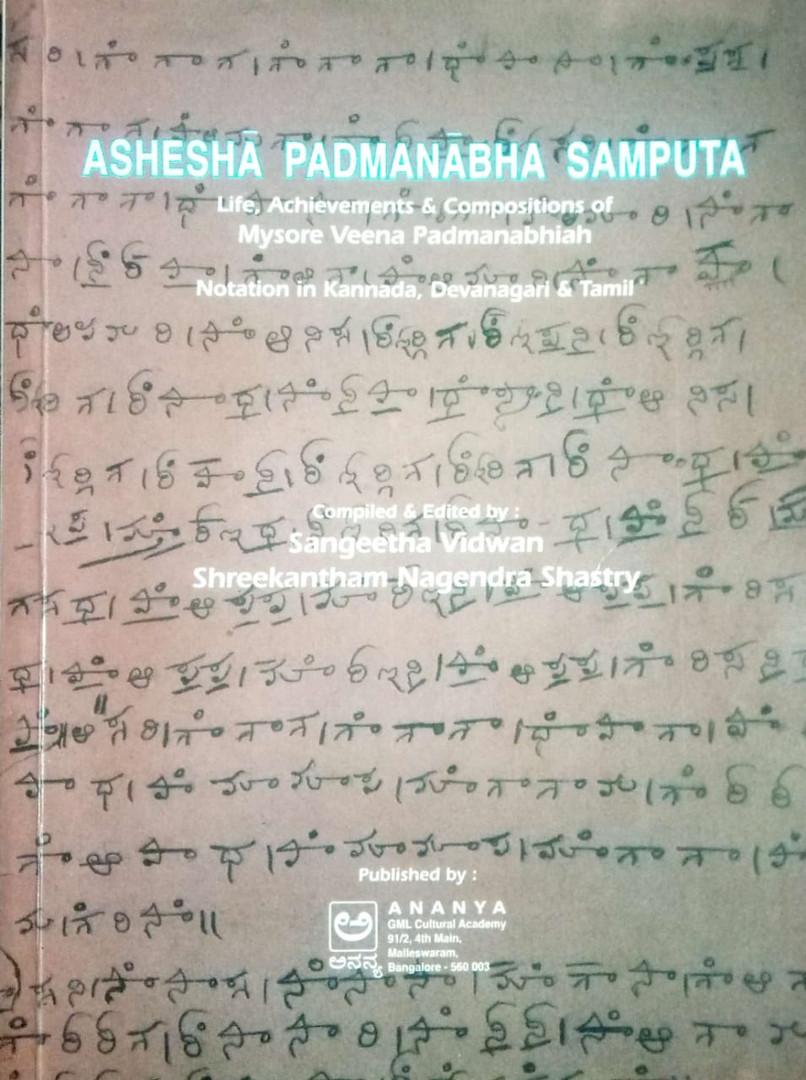 """Dr. Nagendra Shastry's book, """"Ashesha Padmanbha Samputa"""", Compositions of Veena Padmanabhaiah"""