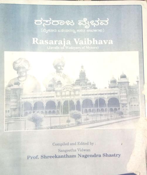 "Dr. Nagendra Shastry's book, ""Rasaraja Vaibhava, Javalis on Mysore Wodeyars"""