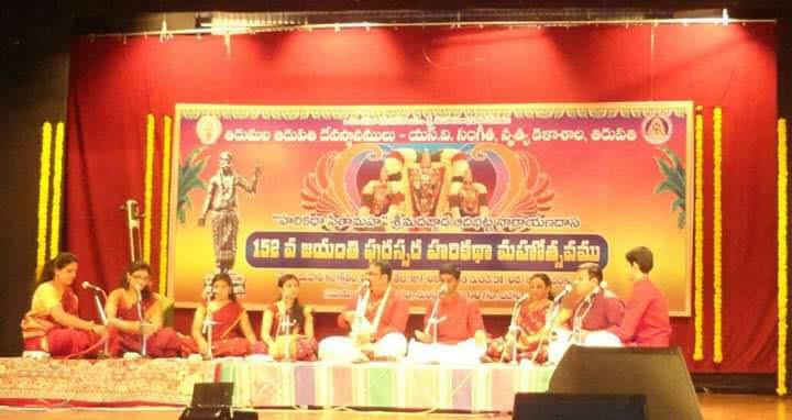 Dr. Nagendra Shastry and his students presenting Dashvidha Raga Navati Kusuma Manjari in Panchamukhi and Shanmukhi avadhan talas at Padmavati University, Tirupati