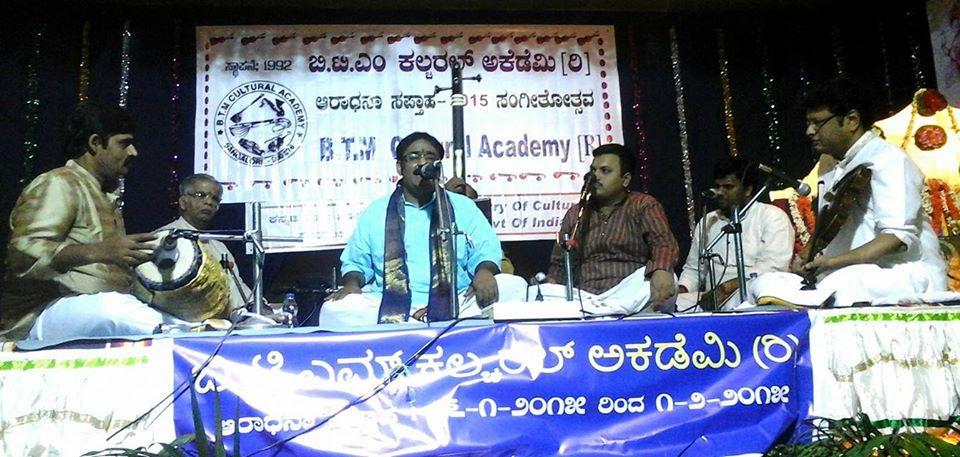 Dr. Nagendra Shastry at BTM Cultural Academy