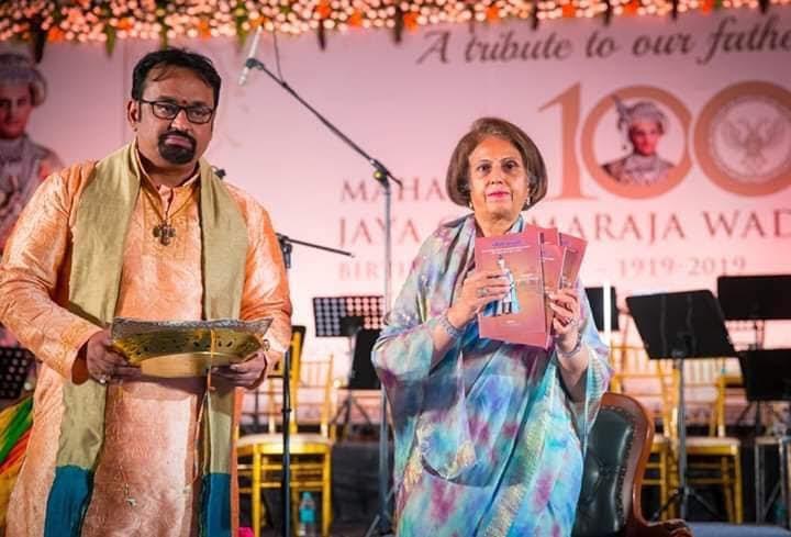 "Dr. Nagendra Shastry's book, ""Vishesha Srividya"" released by Raja mata HH Pramoda Devi Wodeyar"