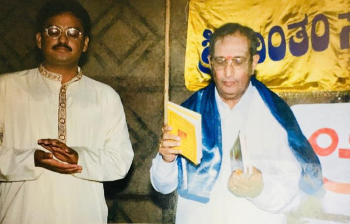 "Dr. Nagendra Shastry's ""Apoorva Sadashiva"" released by his guru, Late Padmashri Dr. R Sathyanarayana"