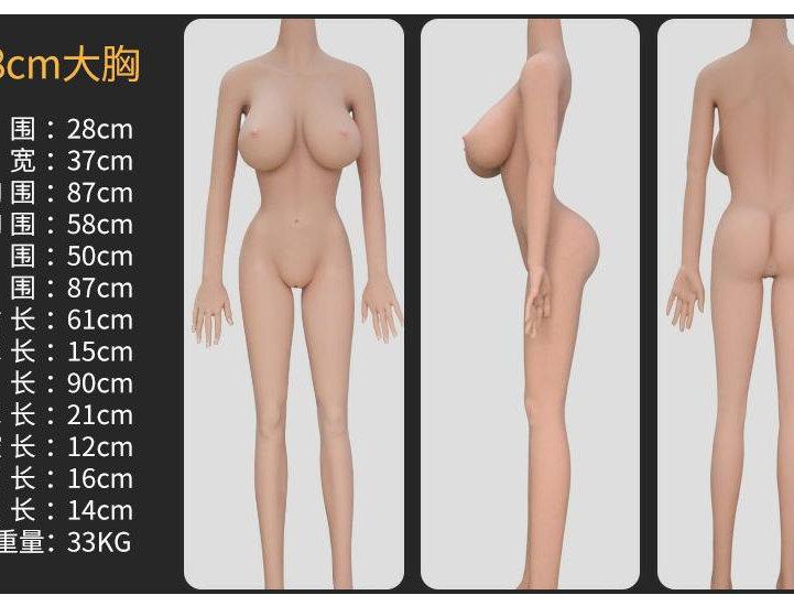 168cm大胸