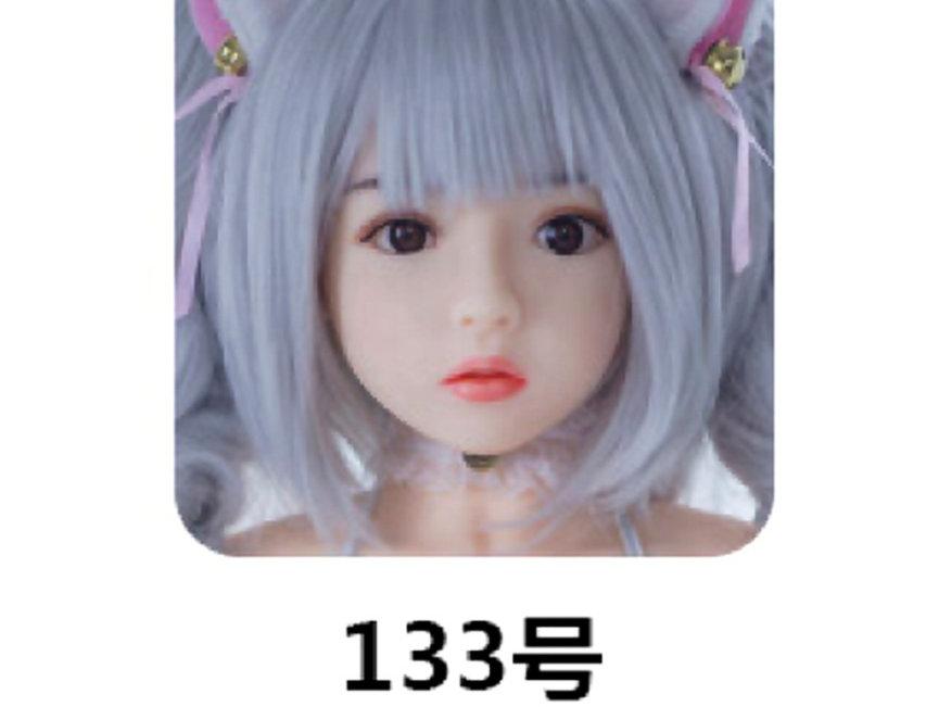 小萌(こもえ)