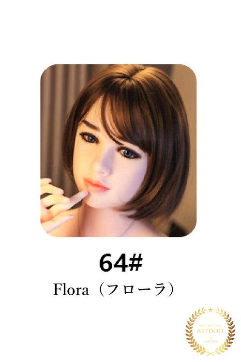 Flora(フローラ)ヘッド
