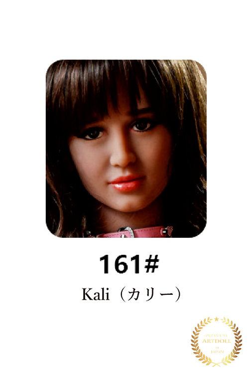 Kali(カリー)ヘッド