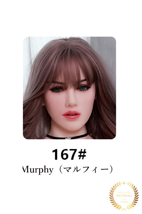 Murphy(マルフィー)ヘッド