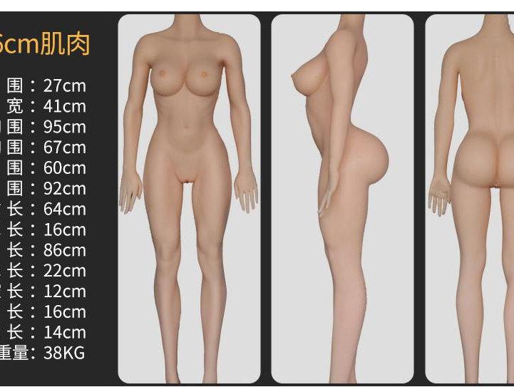 166cm筋肉