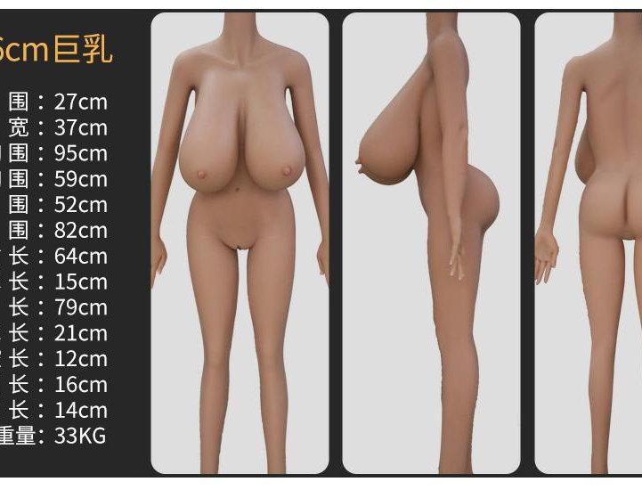 156cm巨乳