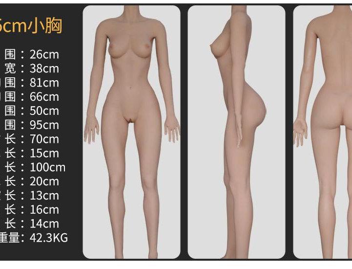 175cm小胸