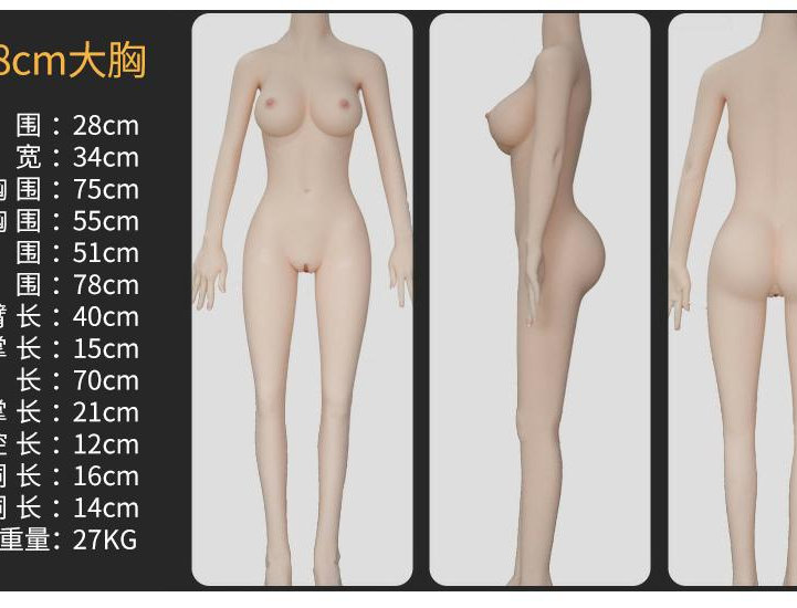 148cm大胸