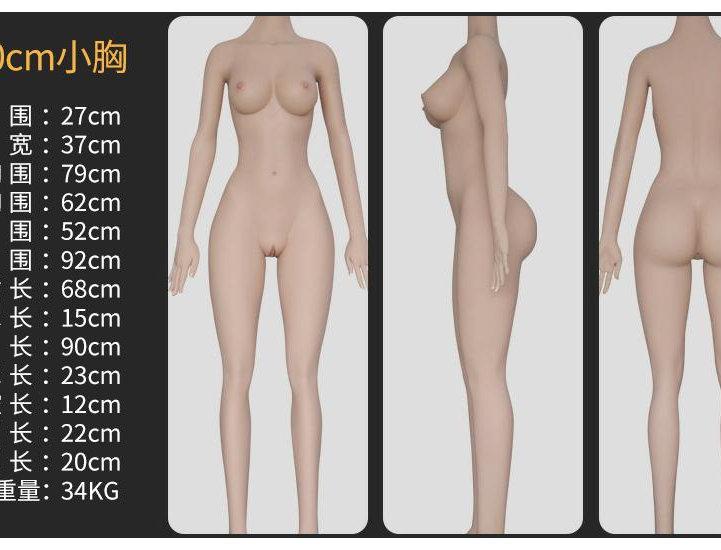 170cm小胸