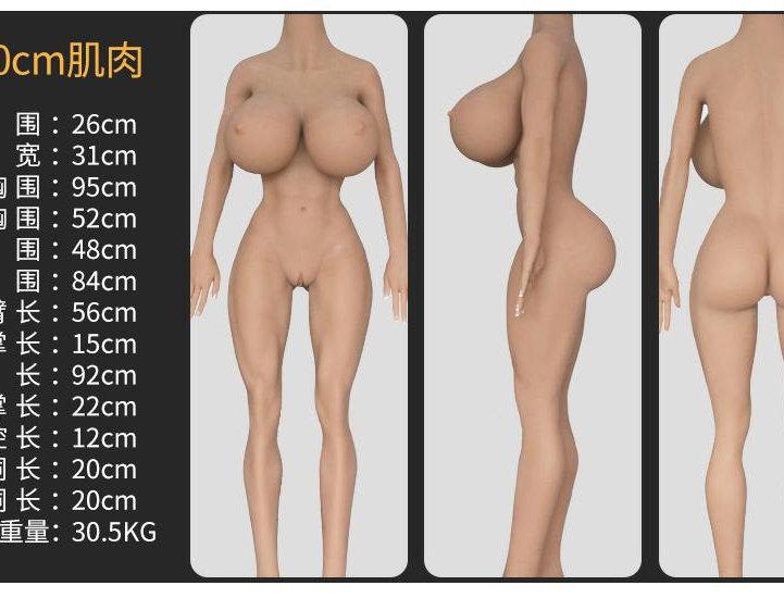 150cm筋肉