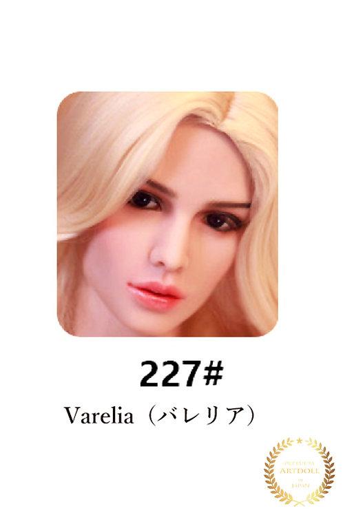 Varelia(バレリア)ヘッド
