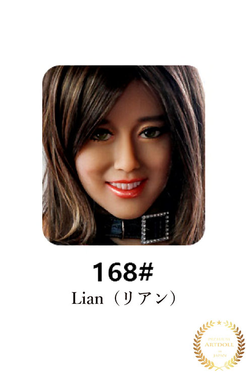 Lian(リアン)ヘッド