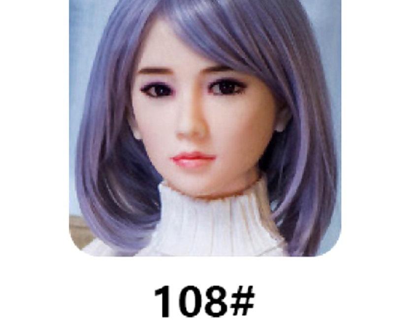 紫(ゆかり)ヘッド