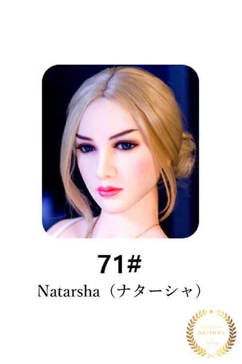 Natarsha(ナターシャ)ヘッド