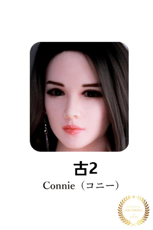 Connie(コニー)ヘッド