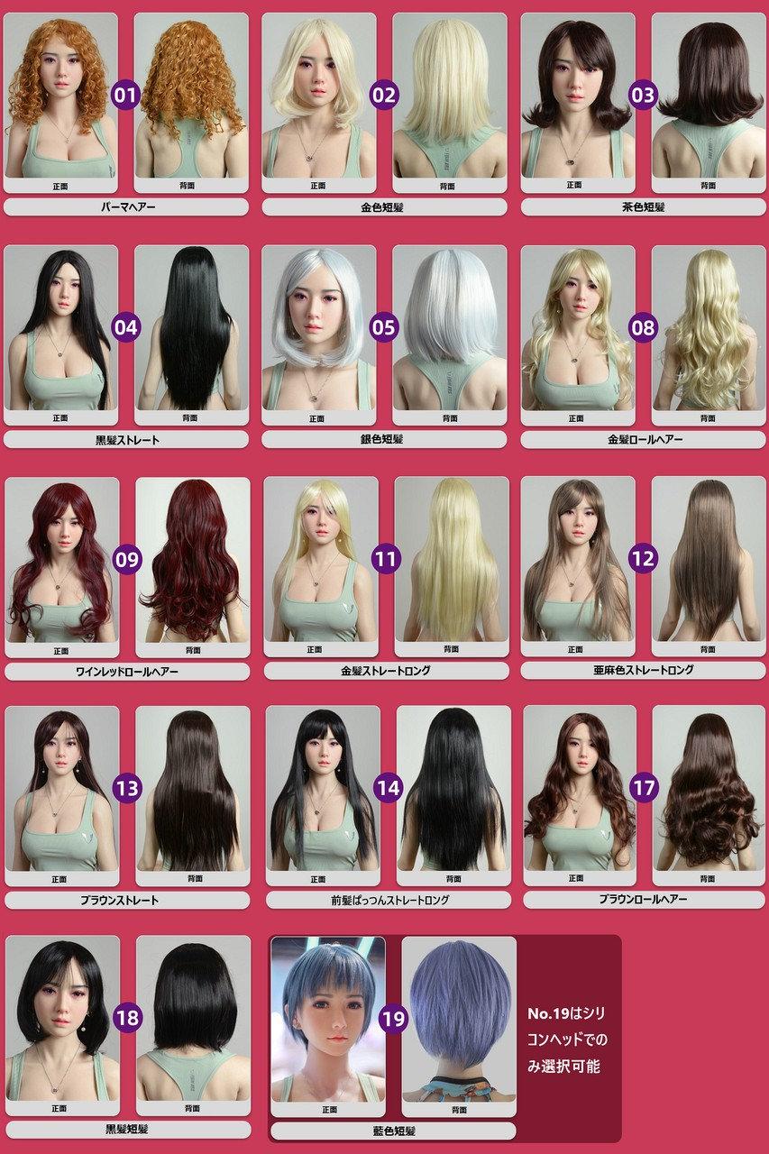 Wigs-jpg.jpg